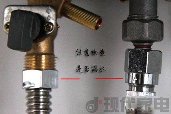 燃气热水器安装攻略